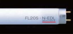 FL20S・N-EDL