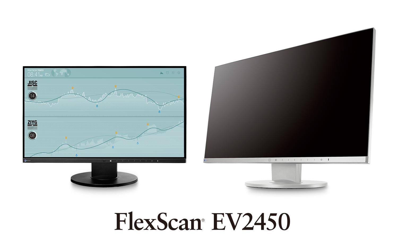 Flexscan Ev2450 Eizo