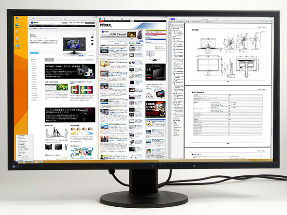 4K Monitors, High Resolution Monitors, 4K Basics | EIZO