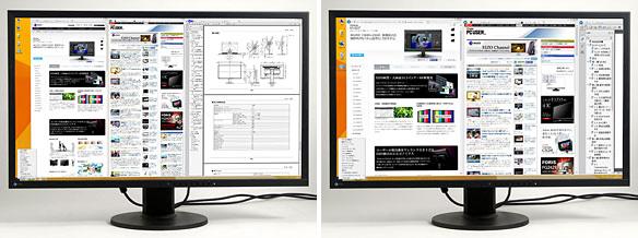 EV3237 desktop