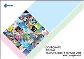 CSR2015.JPG