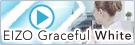 EIZO Graceful White - A New Design for RadiForce