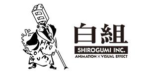 logo_SHIROGUMI.jpg