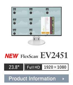 FlexScan EV2451