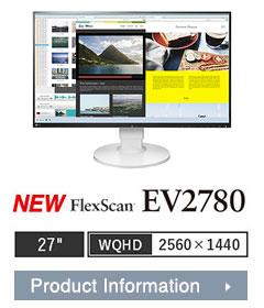 FlexScan EV2750