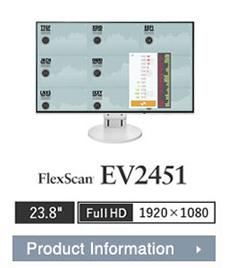 ev2451-wt(2).jpg