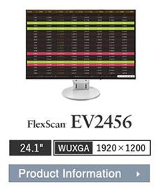 ev2456-wt(2).jpg