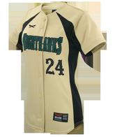 Play 7 Youth Softball Jersey