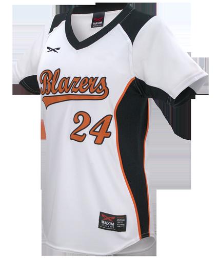 H4 Softball Jersey