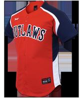 Cannon Youth Baseball Jersey
