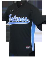 MNS 30/30 Youth Baseball Jersey
