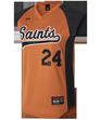 Lane Softball Jersey